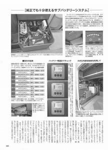 autocamper_2